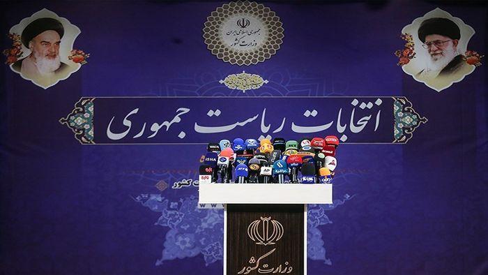 برنامه تبلیغات استانی نامزدهای ریاست جمهوری + جدول