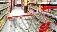 اقدامات ستاد تنظیم بازار برای تسریع ترخیص کالاها