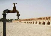 بحران آب در کشور جدی شد !