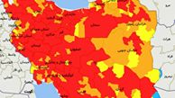 تمام مراکز استانها قرمز شدند/ شرایط اضطراری در کشور