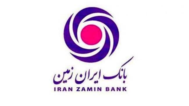 اقدام بانک ایران زمین در جهت تولید واکسن ایرانی