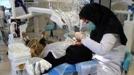 ارتودنسی ۹۰۰  هزار تومان! / چطور هزینه های دندان پزشکی ۲۲ برابر شد!