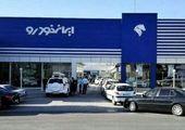 چه محصولاتی از سبد تولید ایران خودرو حذف میشود؟