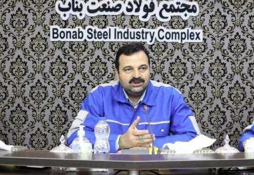 جزئیات طرحهای توسعه ۲۰ هزار میلیارد تومانی فولاد بناب