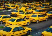 آخرین فرصت گازسوز کردن رایگان خودروها