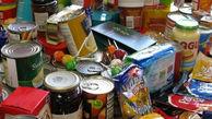 ایران در سراشیبی گرسنگی