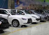قیمت خودرو ایرانی 30 مرداد | جدول قیمت خودرو
