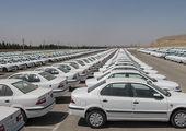 شرایط پیش فروش خودروی شاهین و ۲ محصول دیگر+ جزییات