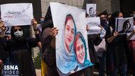 تجمع خبرنگاران در برابر سازمان محیط زیست