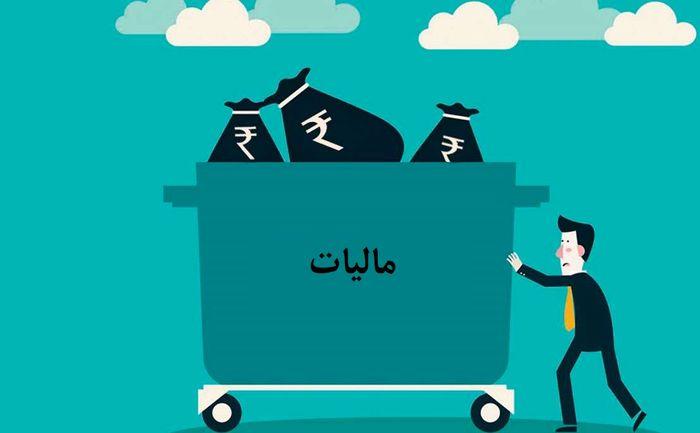 خبر خوش مالیاتی برای مودیان