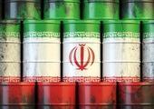 نفت ایران چقدر ارزان شد؟