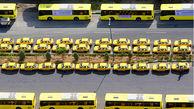 نرخ بلیت اتوبوس از چه زمانی افزایش می یابد؟