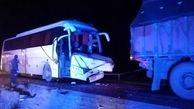 تصادف مرگبار کامیون و اتوبوس فاجعه آفرید!