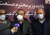 درخواست مهم انجمن فولاد از وزیر صمت
