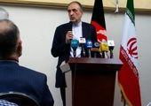 ۱۵ کشته زخمی در انفجار کابل + جزئیات