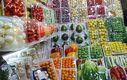 چرا قیمت میوه از باغ تا بازار اینقدر متفاوت است؟