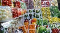 چه خوردنی هایی به پیشگیری از سرطان کمک می کند؟