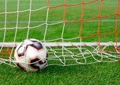 خبر خوب برای فوتبال ایران