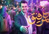 تتوی پسر عابدزاده جنجالی شد / عکس