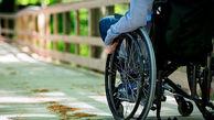 خبر خوب درباره استخدام دولتی معلولان