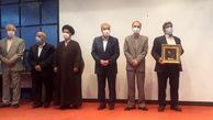 دریافت نشان عالی روابط عمومی توسط روابط عمومی ذوب آهن اصفهان