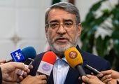 سی ان ان: آمریکا دوباره ایران را تحریم میکند!