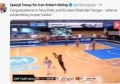 وقتی ستاره بسکتبال در کنار عقیلی میخواند+ فیلم