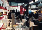 دور باطل روز جهانی نمایشگاهها!