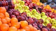 قیمت میوه ها باورنکردنی شد!