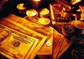 آخرین قیمت سکه، دلار اعلام شد (۱۴۰۰/۰۴/۲۴)