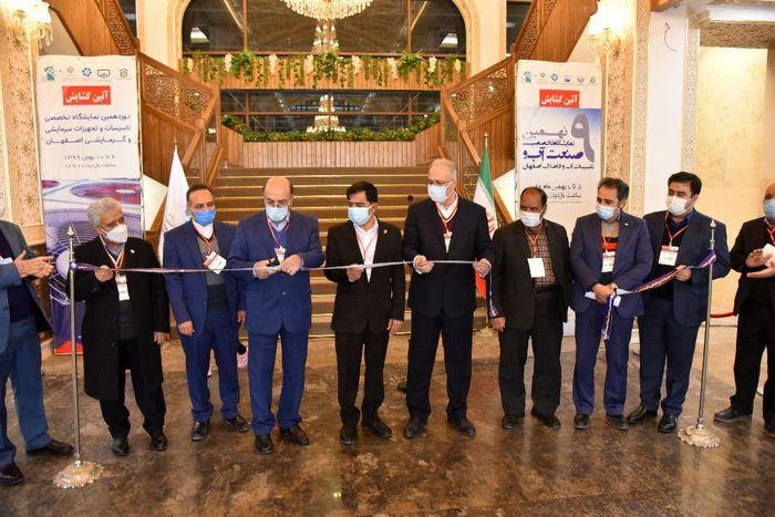 افتتاح دو رویداد نمایشگاهی در اصفهان