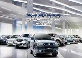 سدان جدید ایران خودرو در راه بازار + مشخصات محصول