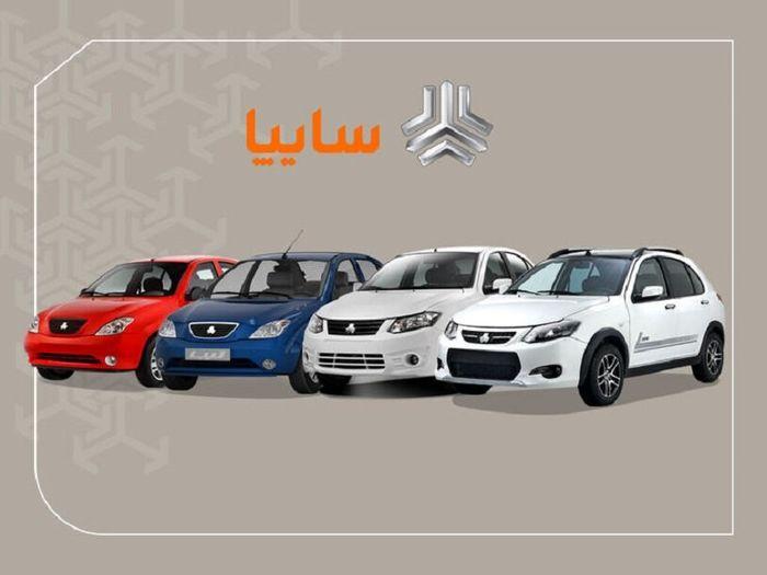 شروع فروش ۶ خودروی سایپا از امروز (۹۹/۱۰/۲۵)