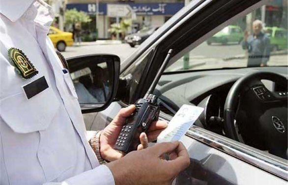 چندهزار راننده تهرانی بدلیل تردد شبانه جریمه شدند؟