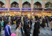 خبری خوش درمورد تامین کالاهای شب عید