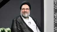 تسلیت مدیر بانک سینا به مناسبت درگذشت موسویان