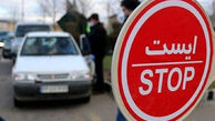 تردد بین تهران-کرج در روز عید فطر جریمه دارد؟