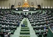 دستگیری نماینده سابق مجلس تایید شد