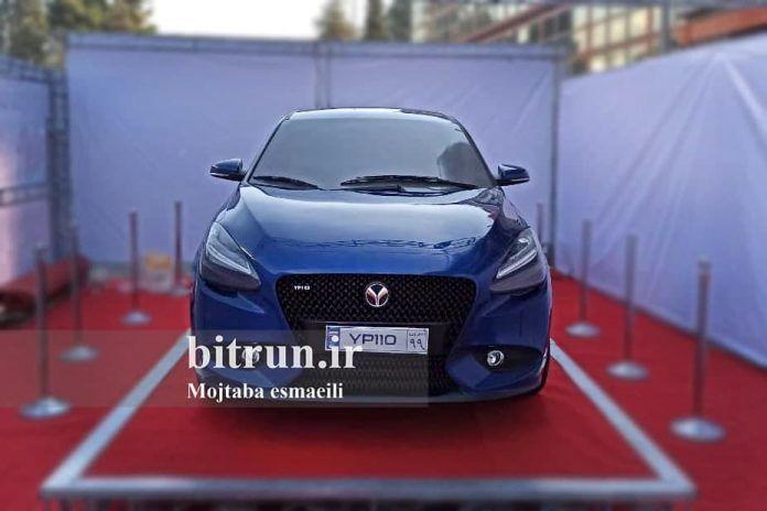 خودرو سدان yp۱۱۰ رونمایی شد + قیمت و تصاویر