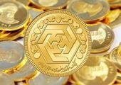 دلایل ریزش قیمت سکه در بازار