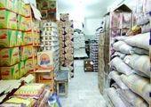 وضعیت بازار مواد غذایی در آستانه شب عید