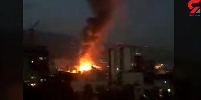 لحظه انفجار مرکز درمانی شمال تهران از نمای نزدیک+فیلم