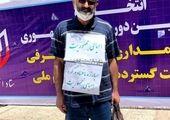بازدید رئیس ستاد انتخابات کشور از ستاد انتخابات