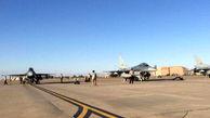 فوری / حمله به پایگاه هوایی بلد در عراق