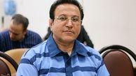 عاقبت عجیب میلیاردرهای عشق فوتبال/ یکی زندانی شد و دیگری اعدام!