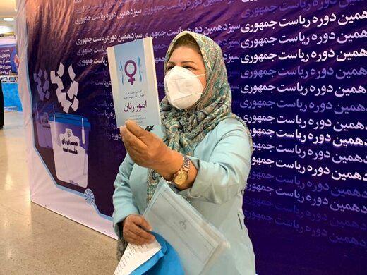 یک زن دیگر کاندیدای انتخابات ۱۴۰۰ شد + عکس