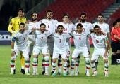 چند تیم از آسیا به جام جهانی میروند؟
