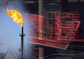 عرضه میلیونی نفت در بورس