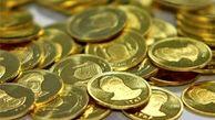 قیمت جدید سکه اعلام شد (۱۴۰۰/۰۷/۰۴)