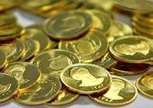 آخرین قیمت انواع سکه و طلا در بازار امروز (۱۴۰۰/۰۲/۱۰)